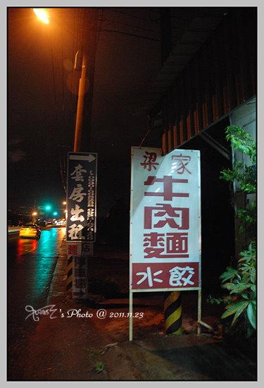 環島圓夢D6_17.JPG