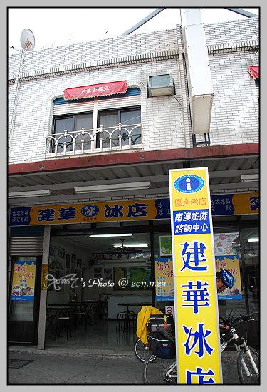 環島圓夢D7_15.JPG