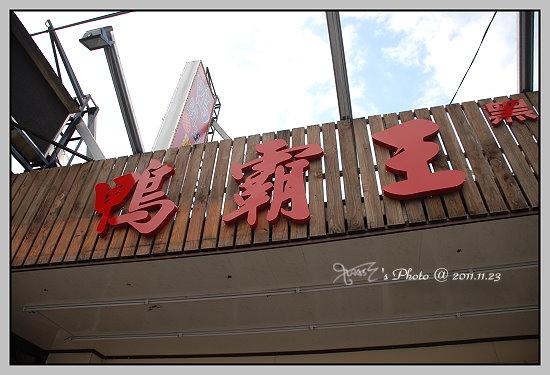 環島圓夢D7_20.JPG