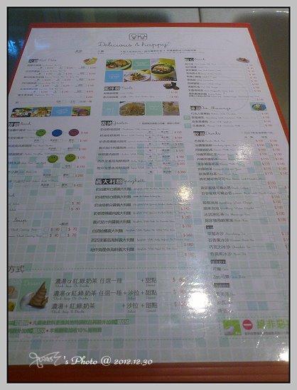 便所餐廳2.jpg