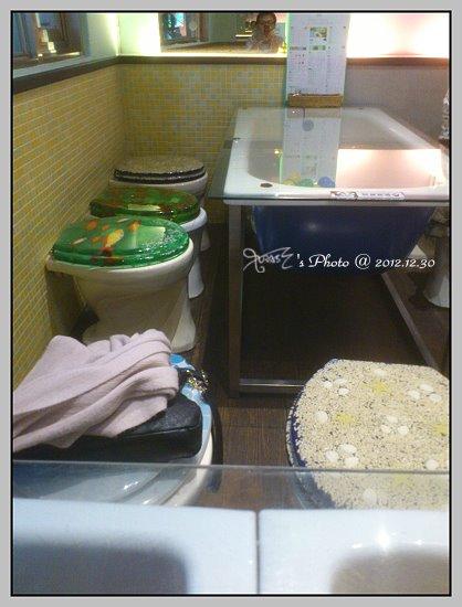 便所餐廳3.jpg
