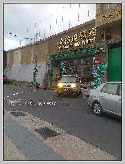 環台北自行車道8