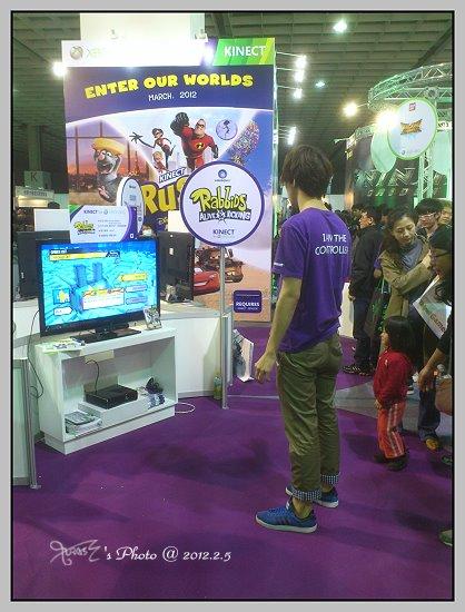 TGS電玩展5