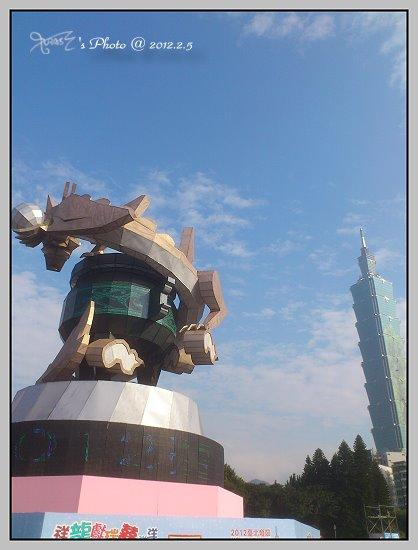 2012龍年台北燈會6