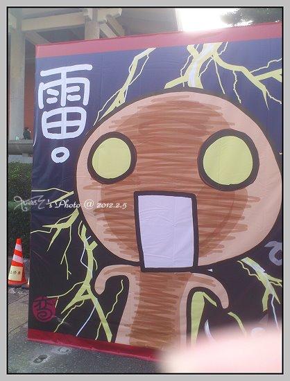 2012龍年台北燈會10
