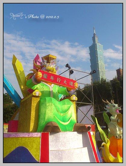 2012龍年台北燈會12