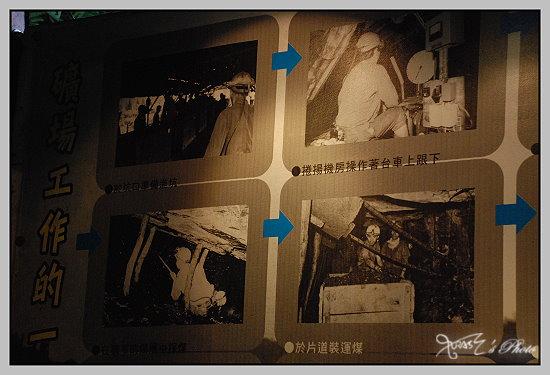 十分煤礦博物館19.JPG