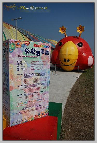 花博大佳區18.JPG