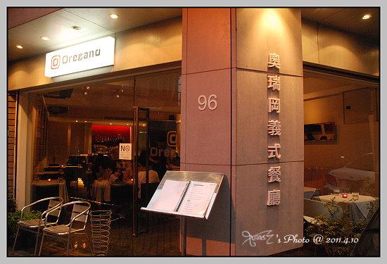 奧瑞岡之總部大集合2.JPG