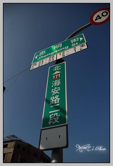與璇有約台南行3_10.JPG