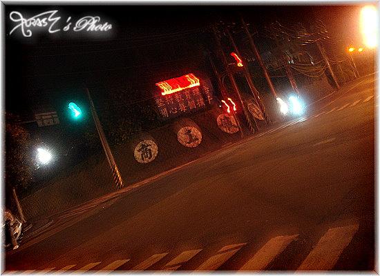 踩車日記8-5.JPG