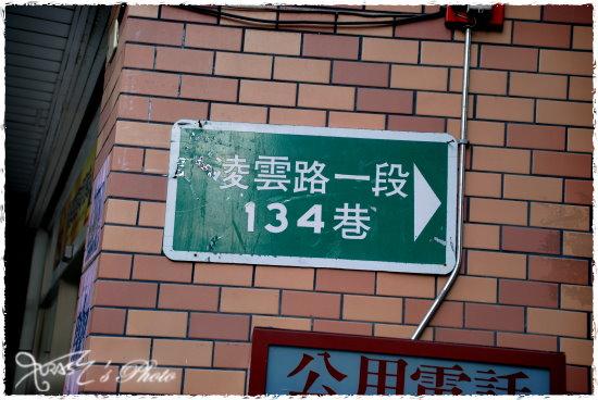 踩車日記13-7.JPG