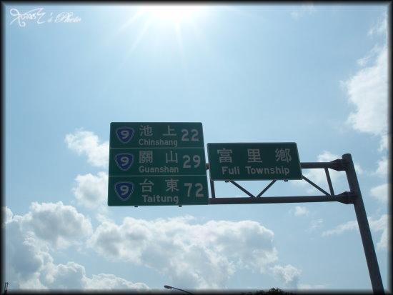 踩車日記28-73.JPG