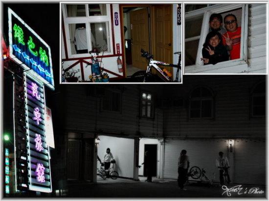 2009萬人崇Bike10.jpg