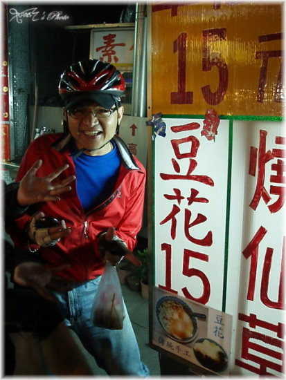2009萬人崇Bike13.JPG