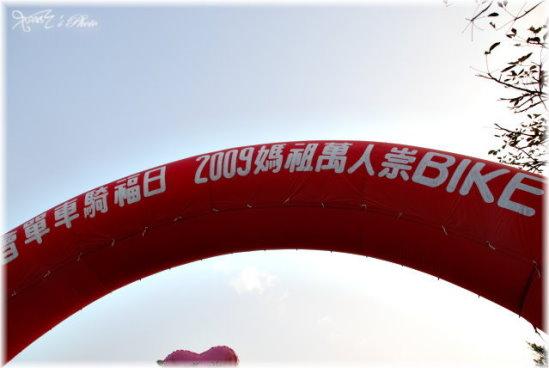 2009萬人崇Bike22.JPG