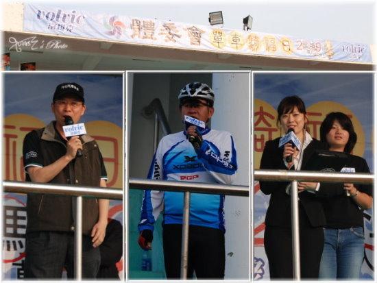 2009萬人崇Bike24.jpg