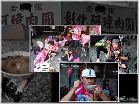2009萬人崇Bike36.jpg