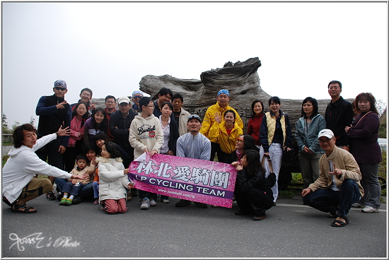 葛瑪蘭走春3-46.JPG