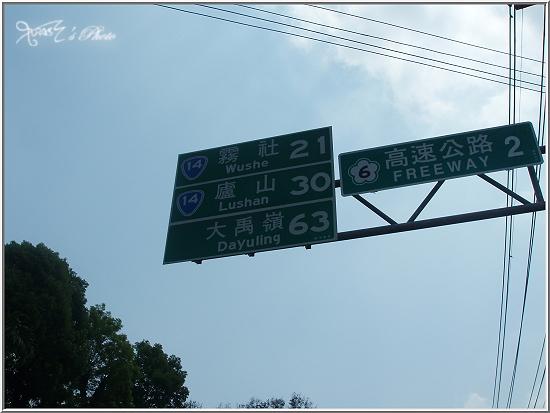 踩車遊記48-11.JPG