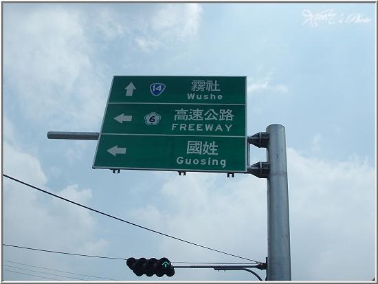 踩車遊記48-22.JPG