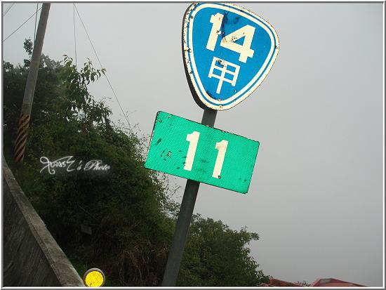 踩車遊記48-73.JPG