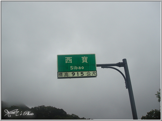 踩車遊記51-104.JPG