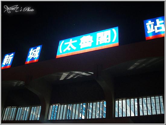 踩車遊記51-134.JPG