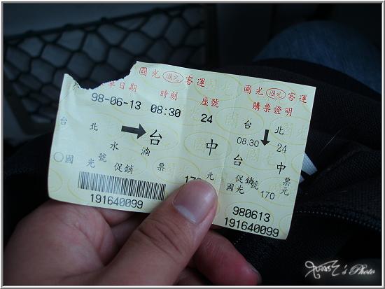 中科館印象2.JPG