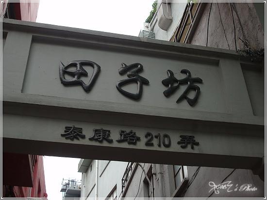 上海出差9-2.JPG