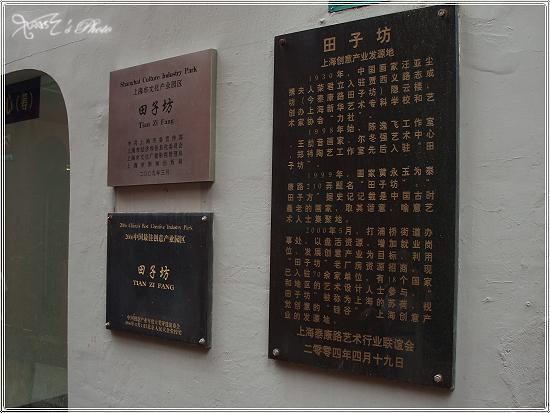 上海出差9-3.JPG