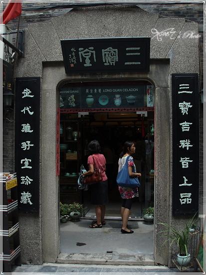 上海出差9-6.JPG