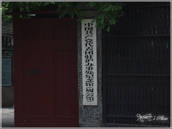 上海出差9-19.JPG