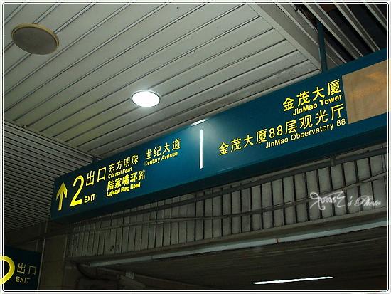 上海出差9-26.JPG