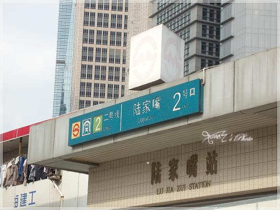 上海出差10-2.JPG