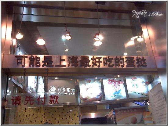 上海趴趴走2.jpg