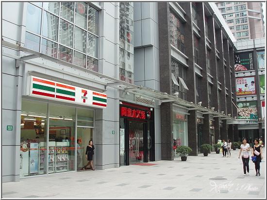 上海趴趴走10.JPG