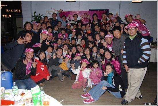 2009林北尾牙宴1.jpg