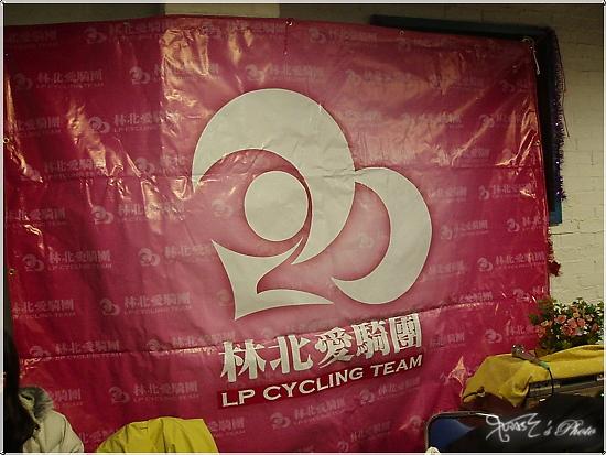 2009林北尾牙宴3.JPG
