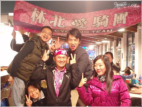2009林北尾牙宴4.JPG
