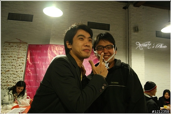 2009林北尾牙宴8.jpg