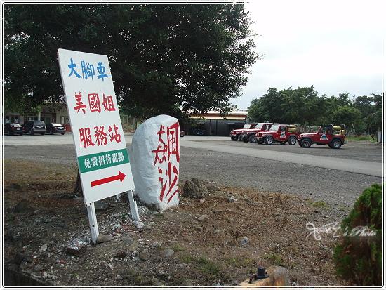 2010曙光首騎17.JPG