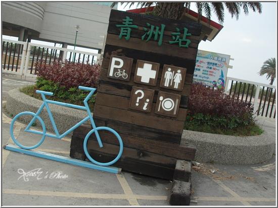 大鵬灣單車遊14.JPG