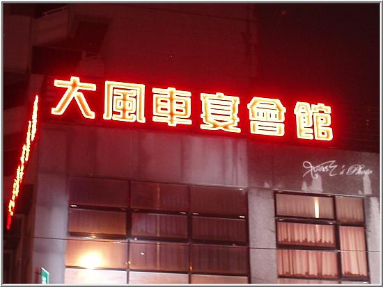 農曆春節時光2.JPG