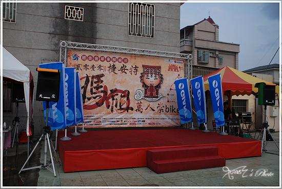 2010媽祖萬人崇Bike25.JPG