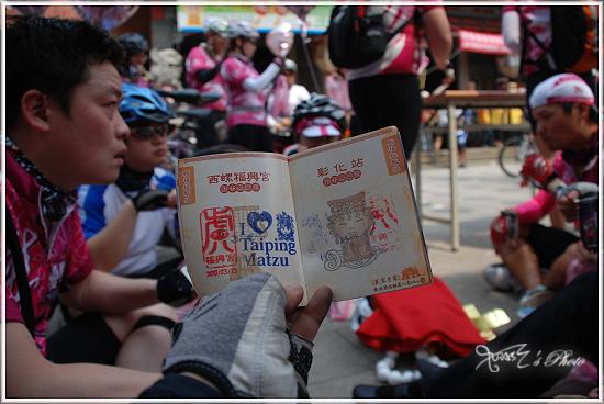 2010媽祖萬人崇Bike31.JPG