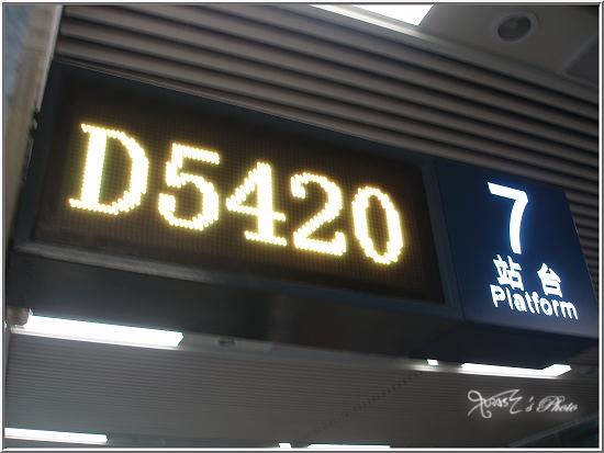 動車之旅15.JPG