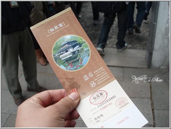 蘇州博物館6.JPG