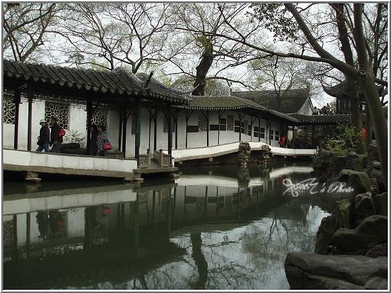 蘇州博物館13.JPG