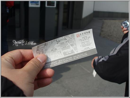 蘇州博物館18.JPG